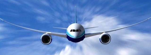 новости авиакомпании