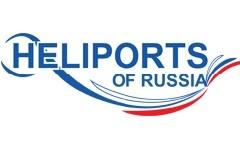 Хелипортов России